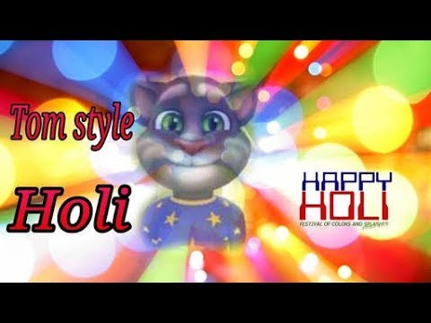 Holi whatsapp status video download | guibergelan's Ownd